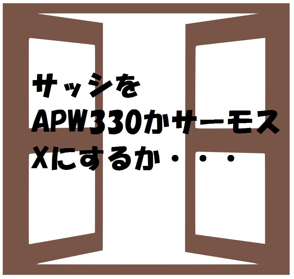 Apw330 ykk